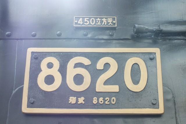 DSCF3199